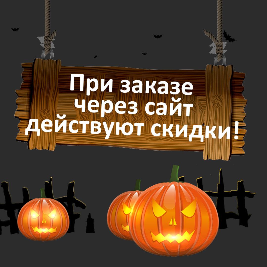 Скидки на обои в Калининграде и области